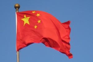 chinese_flag_beijing_-_img_1104